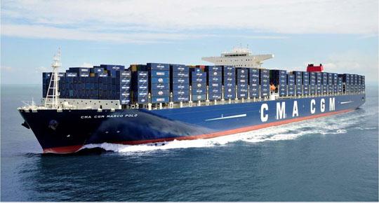 Voyage en cargo une exp rience inoubliable cma cgm for Prix d un conteneur d occasion